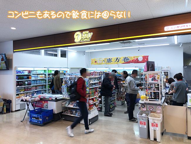県 免許 センター 神奈川